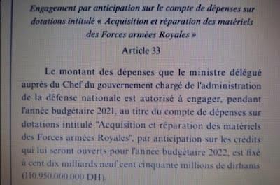 الزيادة في اجور القوات المسلحة الملكية من ضباط و ضباط صف و جنود 2021
