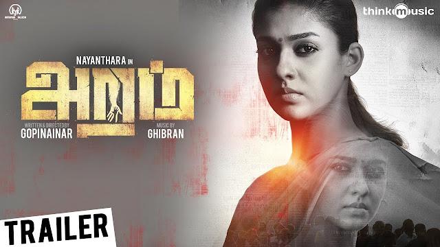 Aramm Tamil Movie Official Trailer | Nayanthara | Gopi Nainar | Ghibran