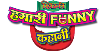 Khidki - Humari Funny Kahani, Submit Funny Stories to SAB TV,Full Detail