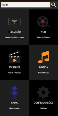 تطبيق مشاهدة القنوات المشفرة 2019