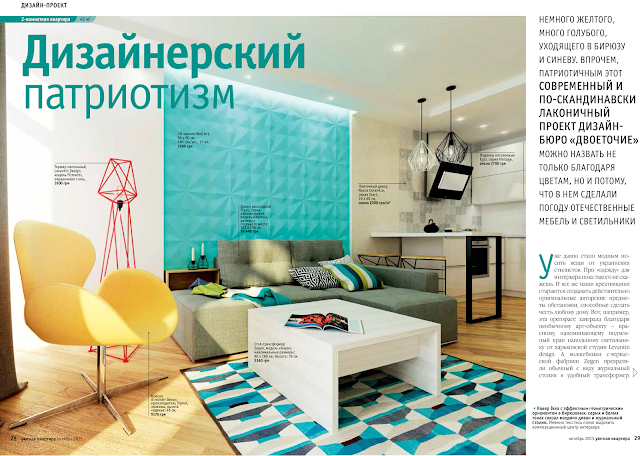 Дизайн-проект однокомнатной квартиры в ЖК Комфорт  Таун