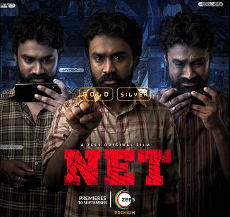 Net 2021 Telugu Full Movie Download, Net 2021 Telugu Full Movie Watch Online