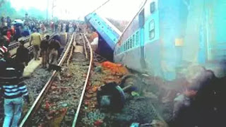 Train accident, 24 killed, 130 injured today