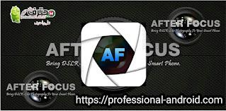 تحميل تطبيق فوكس  After Focus مهكر اخر اصدار للأندرويد