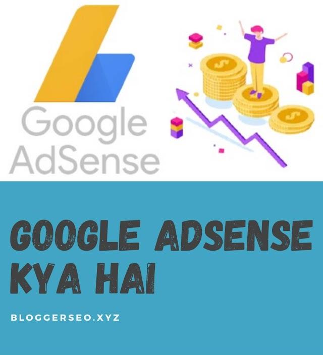 Google Adsense क्या है, कैसे ज़्यादा पैसा कमाए Tips (2021)