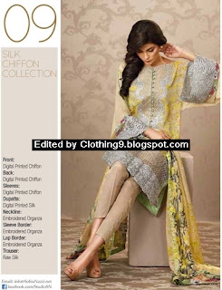 Sobia Nazir Embroidered Eid Silk Dresses 2015