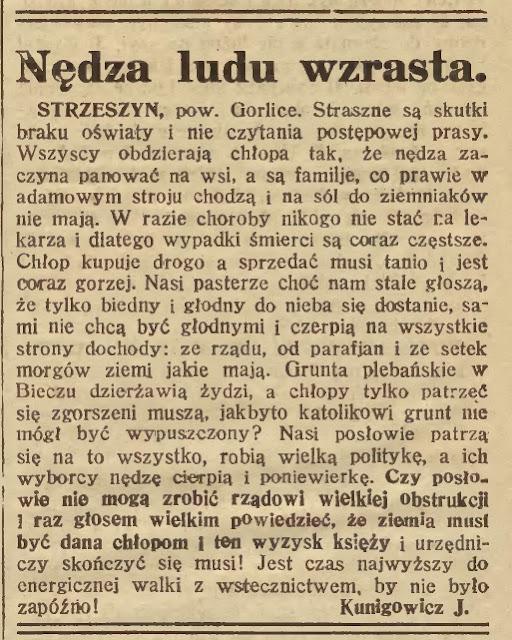 Strzeszyn nędza 1925 prasa