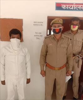 पाक्सो एक्ट के वांछित अभियुक्त को जफराबाद पुलिस ने किया गिरफ्तार  | #NayaSaberaNetwork