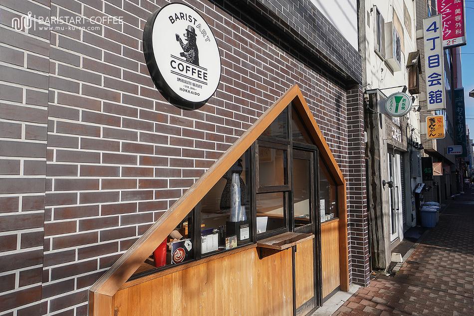 Baristart Coffee Sapporo ร้านกาแฟโปรดของ เจ ชนาธิป