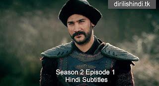 Dirilis Ertugrul Season 2 Episode 1 Hindi Subtitles     डिरिलिस सीज़न 2 एपिसोड 1 हिंदी उपशीर्षक एचडी 720