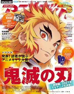 鬼滅の刃 アニメディア 2021年4月号表紙   Demon Slayer   Hello Anime !