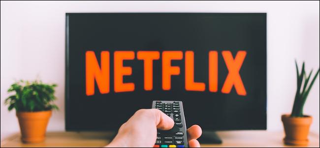 شعار Netflix على التلفزيون