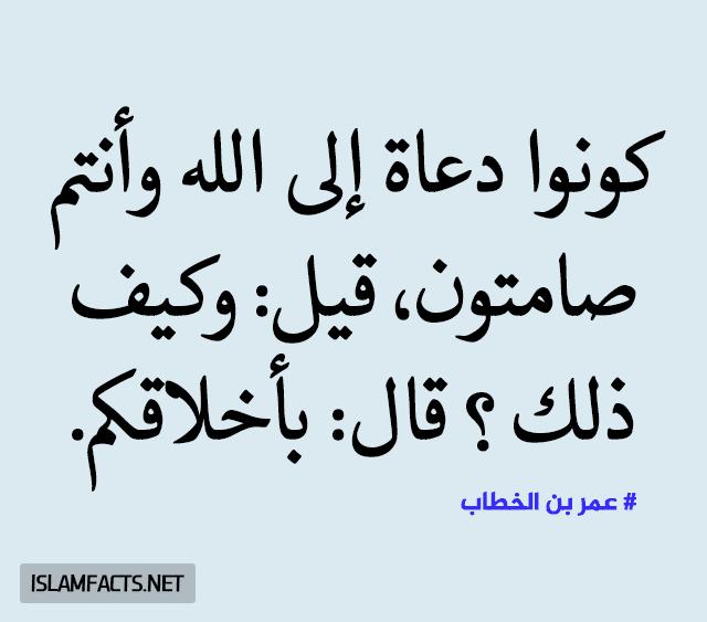 رحمة قدرة التحمل انقطع اقوال عمر بن الخطاب في النساء Comertinsaat Com