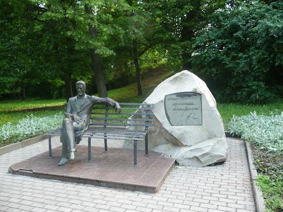 Сумы. Парк им. Кожедуба. Памятник А. П. Чехову