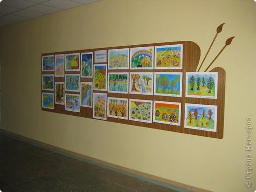 Для форума, в классе урок на стене висит рисунок нина павловна спросила