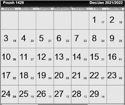 Bengali calendar 1428 [পৌষ ১৪২8]