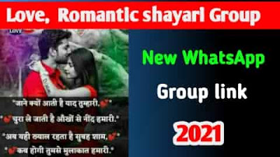 Gujarati Shayari WhatsApp Group link Punjabi Shayari WhatsApp Group Link Love Shayari Link Hindi Poetry WhatsApp Group Link Group Shayari In Hindi Urdu Shayari group WhatsApp link Motivational Shayari WhatsApp Group Islamic Shayari WhatsApp Group Link