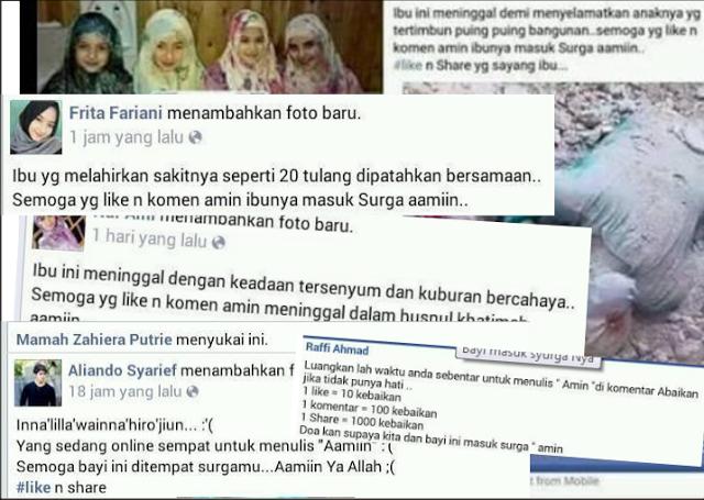 Jangan Sampai Tertipu Mengenai Minta Do'a Like & Share di Facebook
