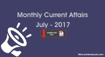 Monthly Current Affairs PDF - July 2017
