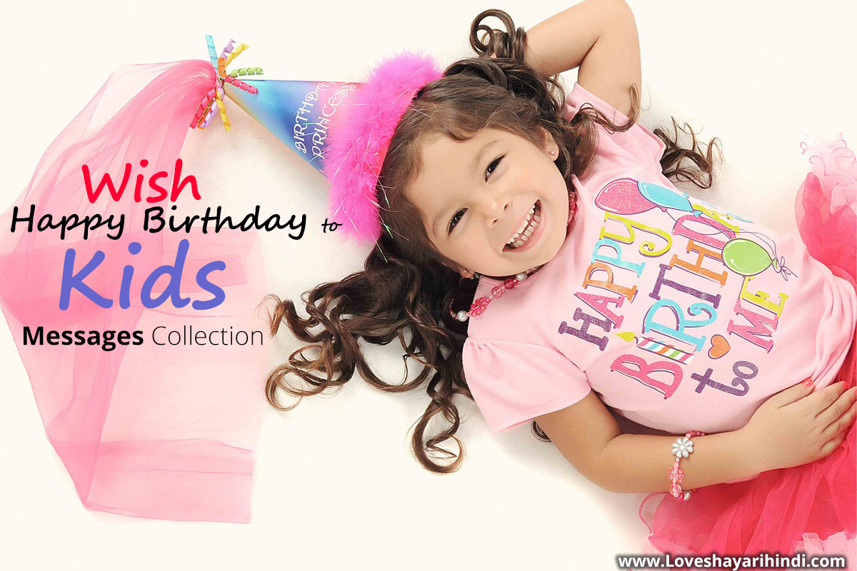 30+ Kids Birthday Wishes