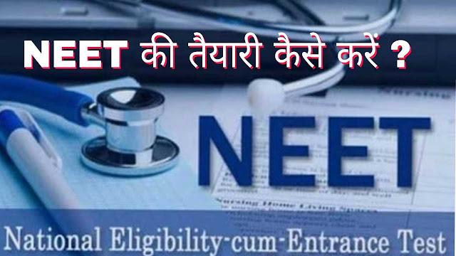 Neet-details-info