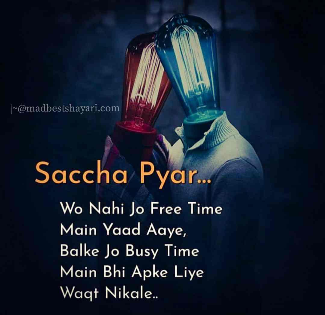 Sad Shayari With Image