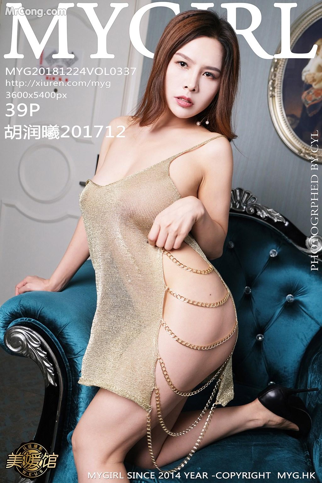 MyGirl Vol.337: Người mẫu 胡润曦201712 (40 ảnh)
