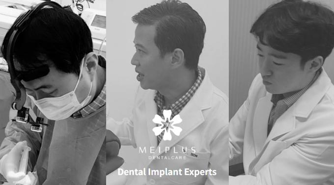 Meiplus Dentalcare Public Blog OPENING