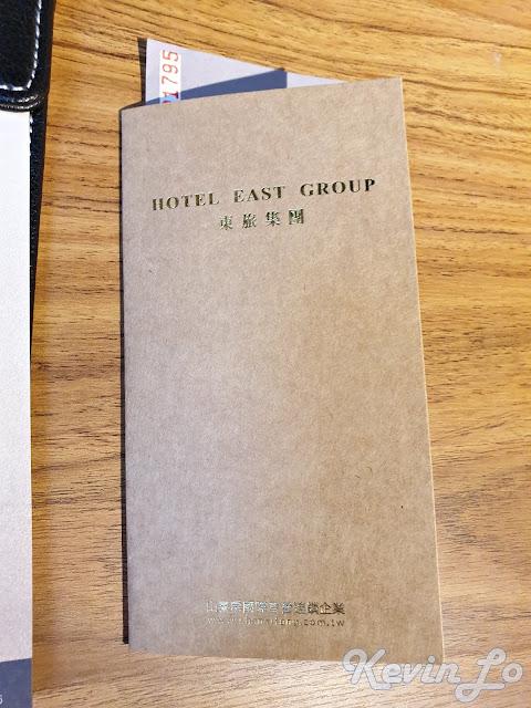 東旅湯宿溫泉飯店-風華漾館房卡的小信封