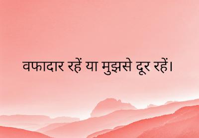 Selfish People Quotes In Hindi