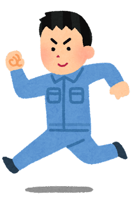 走る作業員のイラスト(男性)