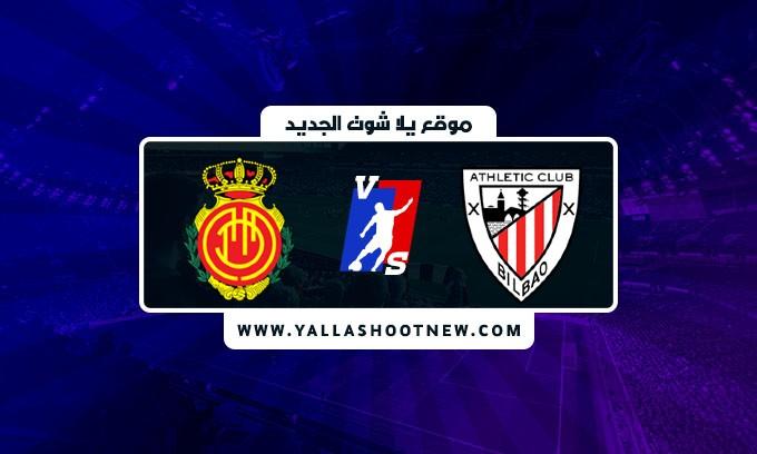 نتيجة مباراة أتلتيك بلباو وريال مايوركا اليوم 2021/9/11 في الدوري الاسباني