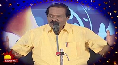 Motive of Kalaignar's Work? – Policy or Tamil | Birthday Sp -Leoni Pattimandram – Full Episode