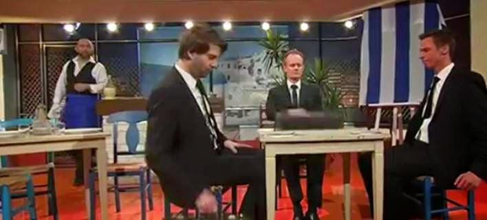 Απίστευτη γερμανική εκπομπή: Παρομοιάζει την Ελλάδα με ταβέρνα και κάνει φέτες τη Γερμανία για τις πολεμικές αποζημιώσεις [βίντεο]