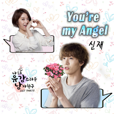 [Single] Shin Jae – My Unfortunate BOYFRIEND OST Part 5