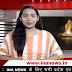 INA NEWS उत्तर प्रदेश की ख़ास खबर | #UPnews