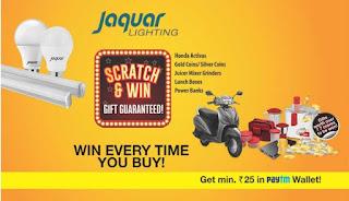 Jaquar LED Light Paytm Cashback offer | Scratch and Win | Full Details