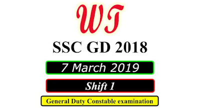 SSC GD 7 March 2019 Shift 1 PDF Download Free