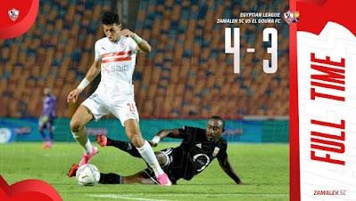 ملخص واهداف مباراة الزمالك والجونة (4-3) الدوري المصري