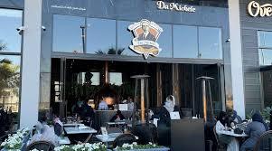 أسعار منيو وفروع ورقم مطعم بيتزاريا دي ميكليه الرياض