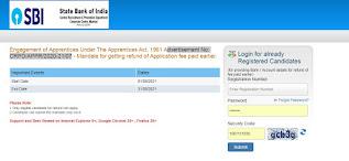 SBI 8500 Apprentice Fee Refund Apply Link
