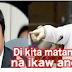 WATCH: BAM AQUINO DI MATANGAP NA SI BBM NA MAGIGING VICE PRESIDENT NG PILIPINAS