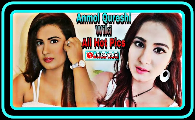 Anmol Qureshi Biography/Wiki, Age, Salary, Income All Hot Photos - BoitaPicSel
