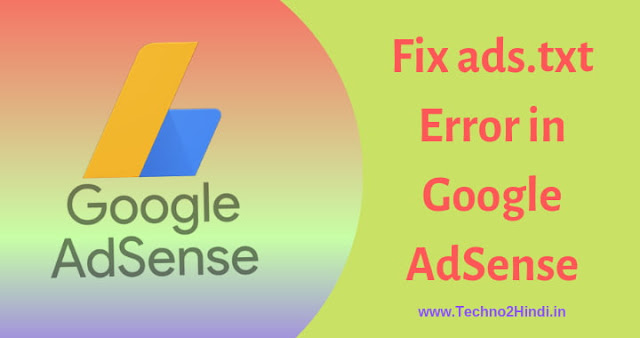 Google AdSense Account Me Ads.Txt Error Ko Fix Kaise Kare