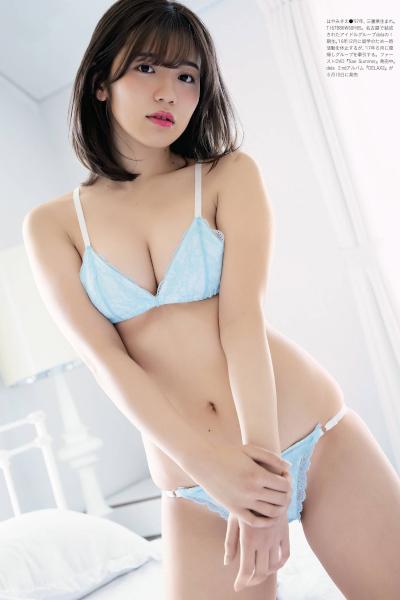 Sae Hayami 早見紗英, Weekly SPA! 2020.05.19 (週刊SPA! 2020年5月19日号)