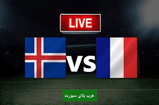 مشاهدة مباراة ايسلاندا وانجلترا اليوم دوري امم اوروبا