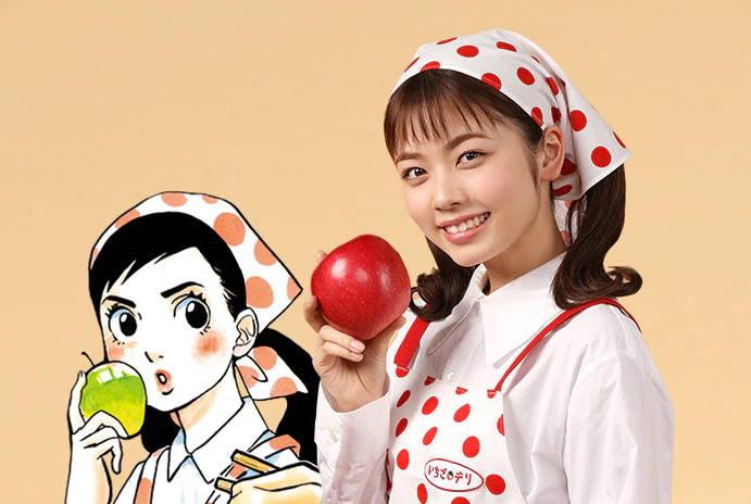 Bishoku Tantei Akechi Goro Live-Action Menamplikan Fūka Koshiba