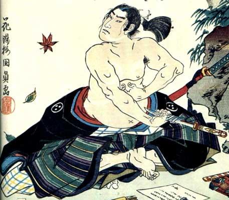 Os samurais e o seppuku