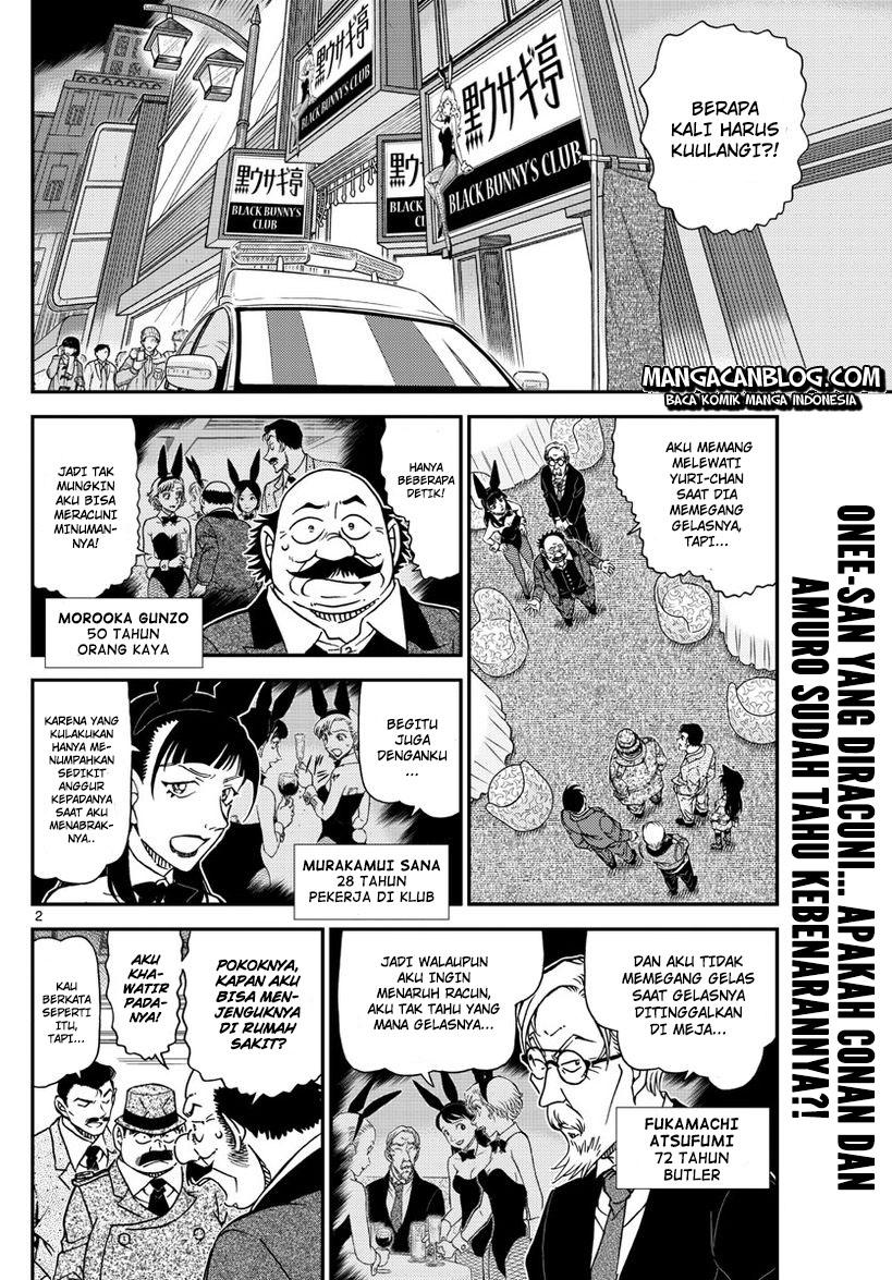 Detective Conan Chapter 1012-2