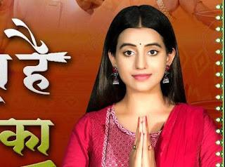अक्षरा सिंह का राम मंदिर के समर्थन में गाना 'स्वागत है श्री राम का' जल्द होगा रिलीज | #NayaSaveraNetwork